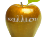Golden Apple Web Design